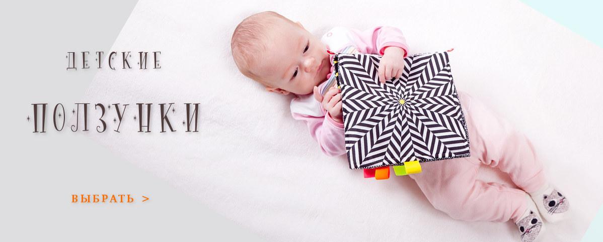 Одежда для новорожденных. Ползунки