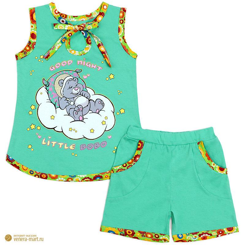 """Пижама для девочки """"Спящий мишка"""""""