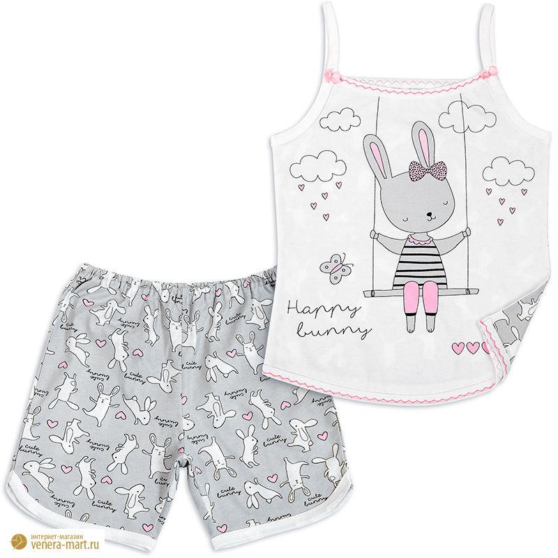 """Пижама для девочки """"Облачко"""""""